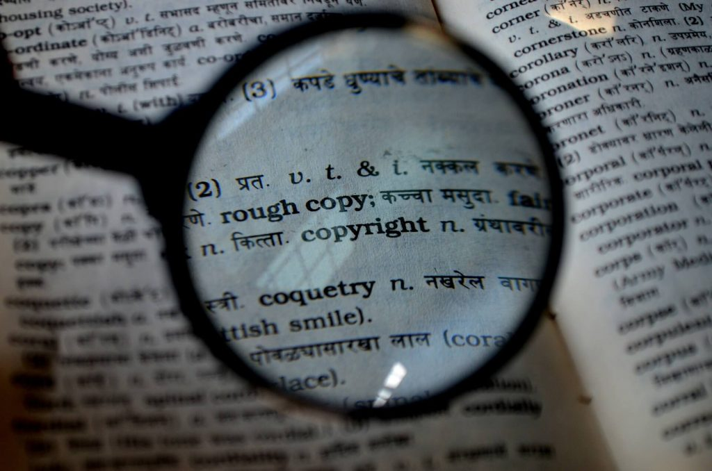 Is There Any International Copyright Law?